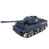遙控車 兒童玩具遙控坦克車模型 男孩大號履帶式越野導彈車可發射2-3歲5【快速出貨八折鉅惠】