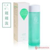 LSY 林三益 刷具水洗液-綠【膏/液狀適用】(200ml)