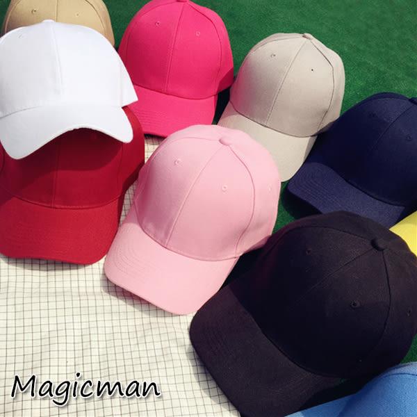 軍帽 韓系素面棒球帽 (X1028)★MagicMan★預購+現貨