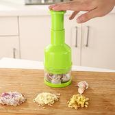 創意廚房工具洋蔥切片器多功能切菜器手動蕃茄切絲碎水果切片神器「韓風物語」