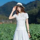 2020春夏新款女裝民族風文藝素雅清新少女立領短袖修身棉t恤 美芭