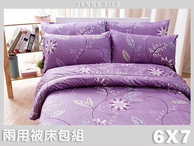 【Jenny Silk名床】花語宣言.100%精梳棉.特大雙人床包組兩用舖棉被套全套.全程臺灣製造