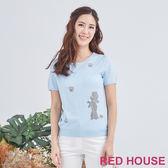 Red House 蕾赫斯-貴賓狗針織衫(共2色)