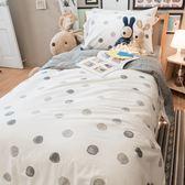 【預購】黑糖珍珠 D2 雙人床包薄被套四件組 純精梳棉 台灣製