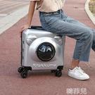 寵物包 寵物拉桿箱大號四輪手提貓咪包大容量外出便攜旅行箱包泰迪狗包潮 韓菲兒