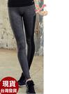 依芝鎂-B449運動褲邊黑長褲路跑健身褲子正品,單褲售價499元