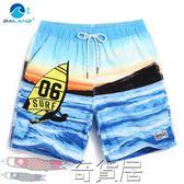 沙灘褲男寬鬆速干海邊泳褲平角短褲薄款大碼彈帶內襯溫泉度假【奇貨居】