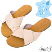 Ann'S水洗牛皮-納帕牛雙層寬結水洗牛皮平底涼拖鞋-粉