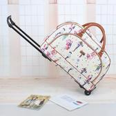 拉桿包新款旅行袋防水大容量旅行包PU皮男女手提行李包短途旅遊包jy【免運】