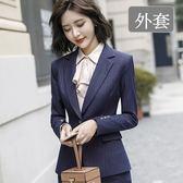 美之札[8X094-PF]襯衫領英倫條紋風格單釦OL長袖西裝外套~