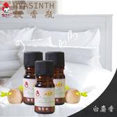 【風信子HYASINTH】精油飄香瓶 (香味_白麝香)芳香劑/除臭/擴香劑