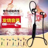 藍芽耳機/超長待機4.1藍芽耳機 潮流小鋪
