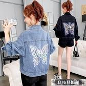 蝴蝶牛仔外套女韓版寬鬆短款風衣百搭長袖夾克2021新款春秋季 交換禮物