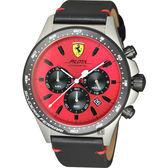 Scuderia Ferrari 法拉利 Pilota 終極賽車計時手錶-紅x黑/46mm FA0830387