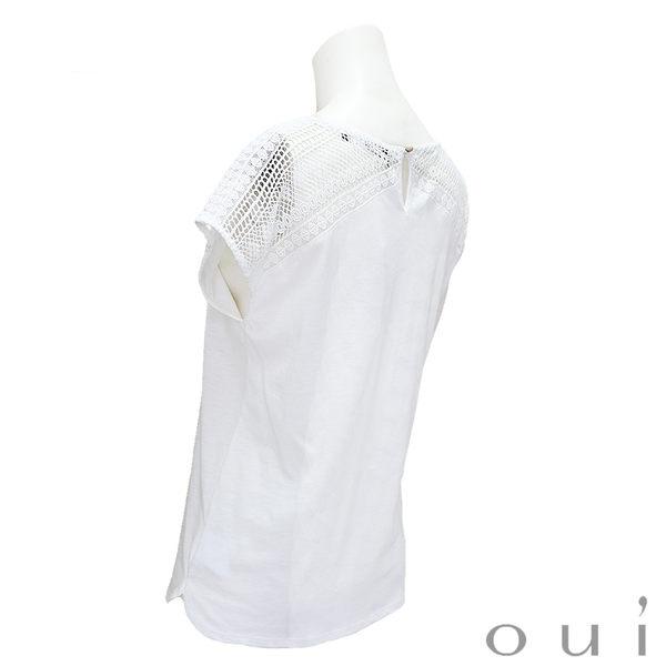 oui 米白純棉肩併蕾絲短袖T恤