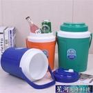 冰桶 冰桶冷藏箱車載便攜保溫桶餐盒商用保溫箱保鮮箱擺攤保溫盒保冷 星河光年