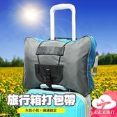 【台灣現貨】旅行箱打包帶 拉桿行李箱捆綁帶 彈力固定捆紮帶 旅行出差【JA423】99750走走去旅行