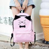 雙肩包大容量女生尼龍書包可愛卡通貓咪背包甜美淑女中小學生書包  范思蓮恩
