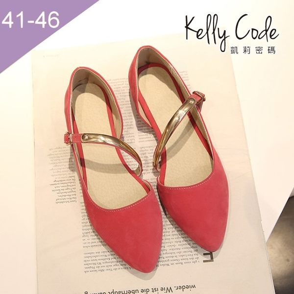 大尺碼女鞋-凱莉密碼-時尚潮品金邊背帶中空尖頭平底鞋1cm(41-46)【BDB3】粉色