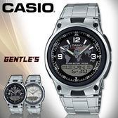 CASIO 卡西歐手錶專賣店 AW-80D-1A2 男錶 雙顯錶 不繡鋼錶帶 每日鬧鈴 50米防水 三折式錶帶 整點響報