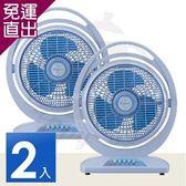 華冠 《2入超值組》MIT台灣製造 10吋手提冷風扇/大風量電風扇AT-107x2【免運直出】