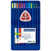 全美油性色鉛筆-標準型12色組 MS157 SB12