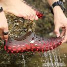 溯溪鞋男游泳鞋潛水鞋浮潛鞋防滑沙灘洞洞鞋...
