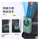 風扇 掛腰小型風扇可充電掛脖子多功能懶人腰掛電扇戶外 星河光年DF