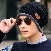 ~OD0041 ~ 毛線帽 加厚針織帽子韓國 加絨套頭帽保暖透氣毛帽 天防寒包頭帽