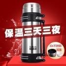 保溫杯男大容量保溫壺戶外保冷壺熱水瓶車載旅行水壺