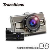 【全視線】B8 聯詠96663 頂級SONY感光元件 前後雙鏡頭 高畫質行車記錄器