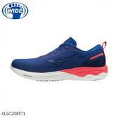 Mizuno WAVE REVOLT [J1GC208571] 男鞋 運動 休閒 慢跑 避震 穩定 舒適 美津濃 藍