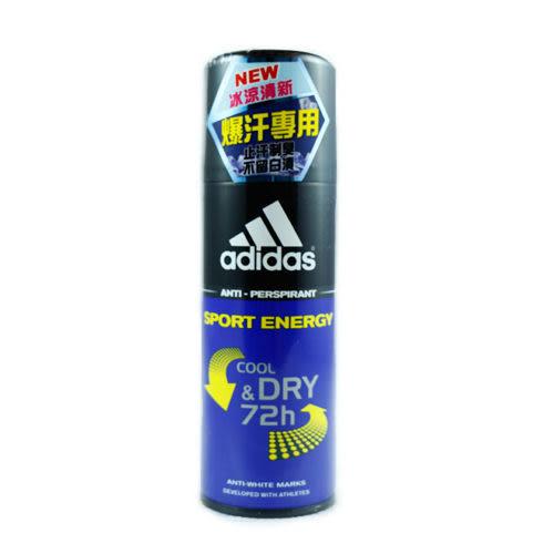 愛迪達 男用長效爽身噴霧-運動勁能 150ml