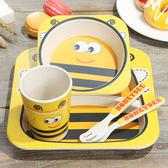 竹纖維兒童餐具套裝寶寶防摔卡通可愛吃飯碗五件套輔食餐盤分隔盤-享家生活館
