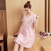 棉質中長款孕婦洋裝裝連身裙夏寬鬆孕婦裝套裝 nm1751 【Pink中大尺碼】