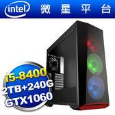 微星Z370平台【龍武霸王】i5六核GTX1060獨顯SSD電玩機