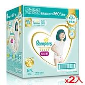 幫寶適一級幫拉拉褲XL號64片(箱)【兩入組】【愛買】