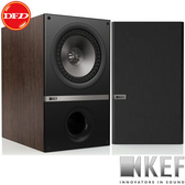 (新款0利率)英國KEF Q300書架揚聲器喇叭 Uni-Q同軸同點 櫻桃木/黑橡木/胡桃木 公貨 送發燒喇叭線10米