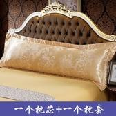 送提花長枕套情侶枕成人加長大枕芯長款1.2米1.5m1.8m床雙人枕頭 萬客居