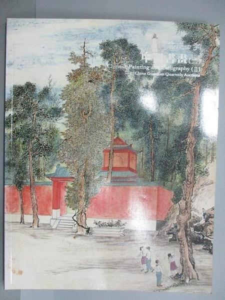 【書寶二手書T9/收藏_FOE】嘉德四季_中國書畫(二)_2010/9/18