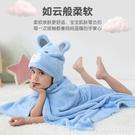 浴袍 嬰兒浴巾新生比純棉超柔吸水兒童帶帽斗篷初生寶寶洗澡毛巾被浴袍 瑪麗蘇