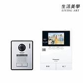國際牌 PANASONIC【VL-SE35KF】視訊門鈴 3.5吋螢幕 LED燈照明 SD卡錄音 廣角鏡頭