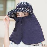 外出游防曬帽騎車護脖遮臉太陽帽女