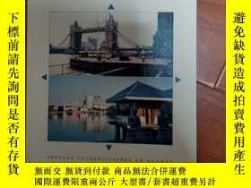 二手書博民逛書店l environnement罕見au definition de l urbanisationY391220