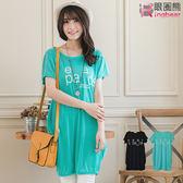 長版上衣--簡約字母純色短袖洋裝/長上衣(黑.綠XL-5L)-D363眼圈熊中大尺碼
