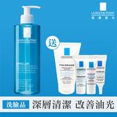 理膚寶水 青春潔膚凝膠400ml 溫和控油 加贈安心洗護修復組