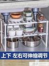 可伸縮下水槽置物架櫥櫃落地多層多功能鍋架...