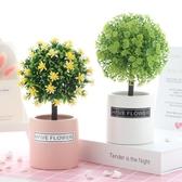 仿真綠色植物小盆栽塑料綠植家居擺件裝飾假花【英賽德3C數碼館】