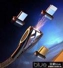 磁吸充電線 磁吸數據線磁鐵充電線器磁性強磁力手機快充5a蘋果安卓type