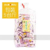 【黑熊】紫菜糙米菓,5台斤(3公斤)/包,純素食,非油炸品,營業用包裝